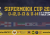 Supermokh Cup Banner